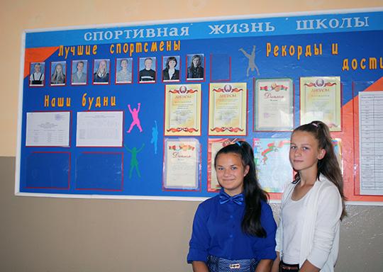 sidorenko-veranika-i-kurlovich-natalya