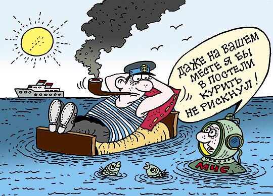 +Апрель_курение2
