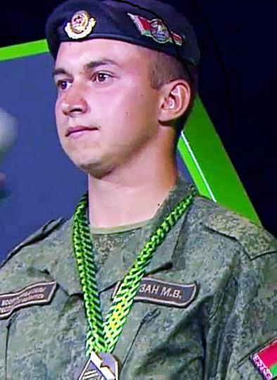 Лузан Максим Валерьевич