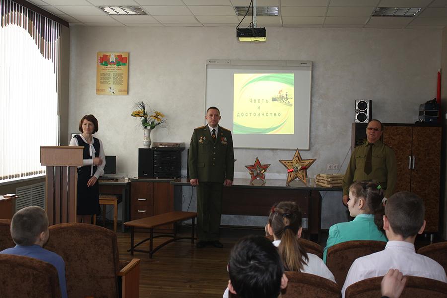Урок мужества прошёл сегодня в специализированной школе-интернат для детей с тяжёлыми нарушениями речи