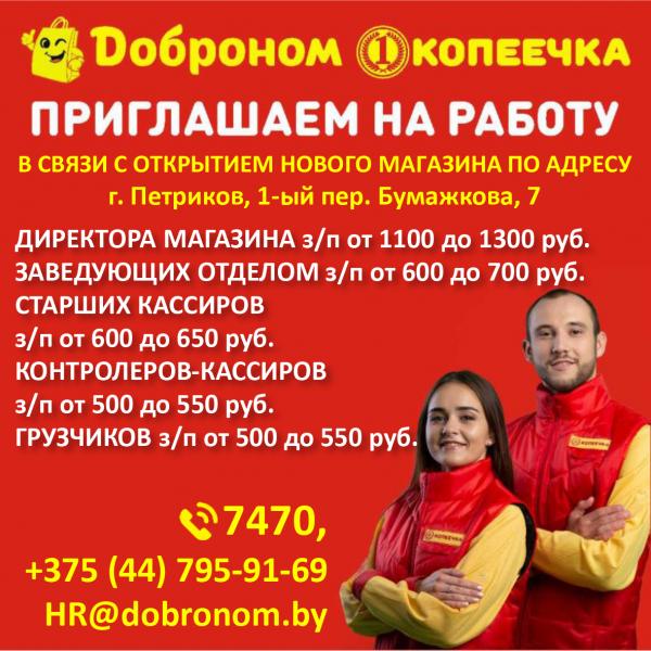 Petrikov_10kh10